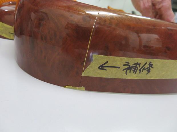 パネル補修(木目調) (2).JPG