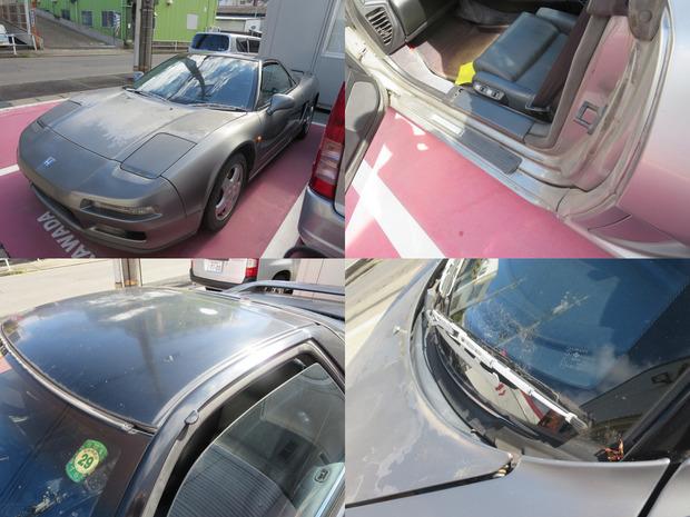 NSX全塗装(サーマルオレンジパール)塗装前.JPG
